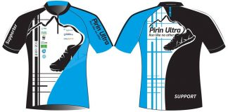 Тениска Pirin Ultra