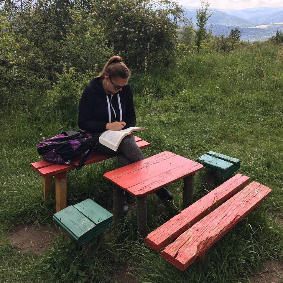 Учи в планината