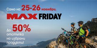 Maxbike Friday