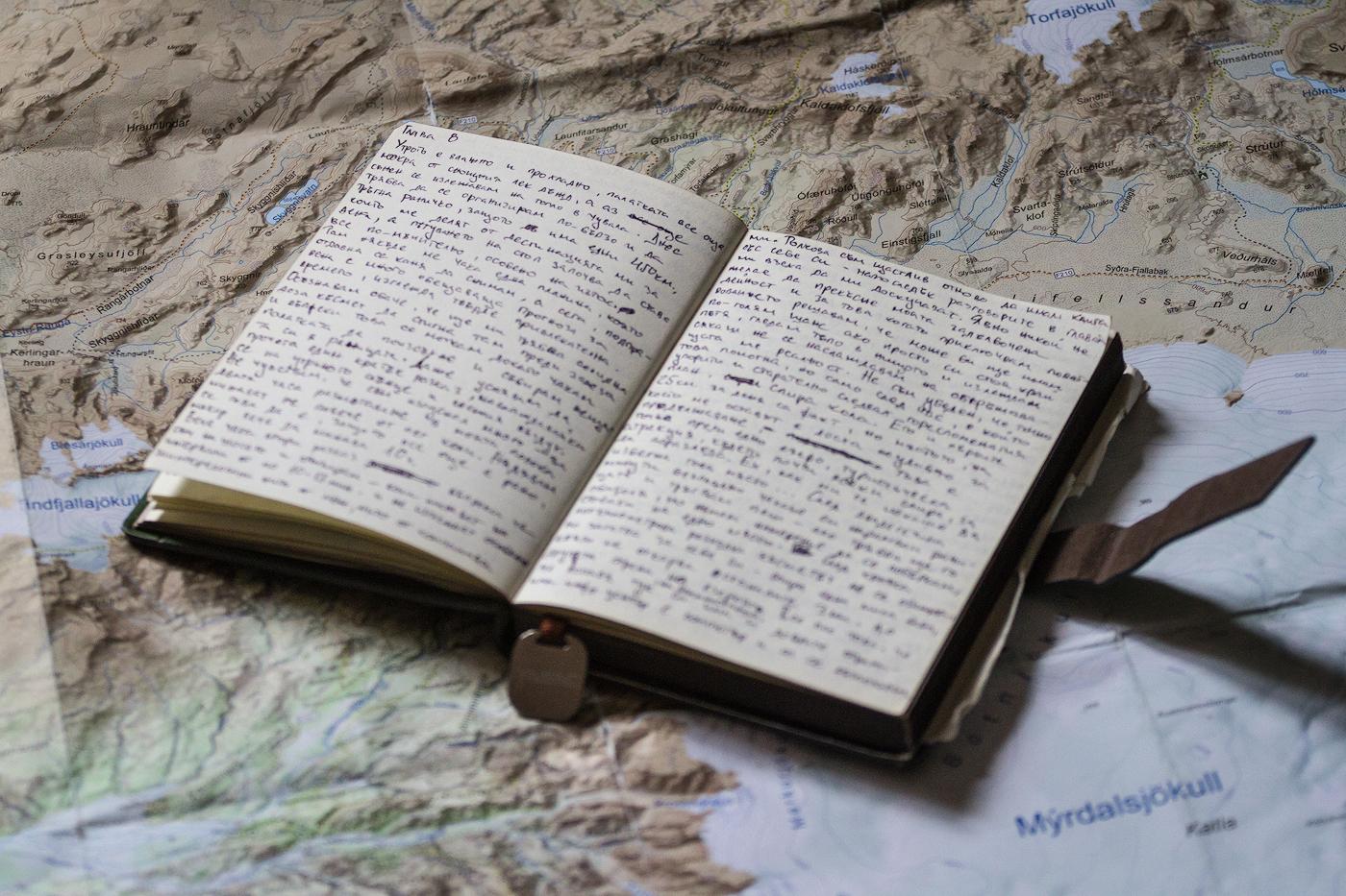 Дневникът на Симеон