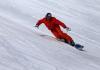 Карвинг техника на сноуборд