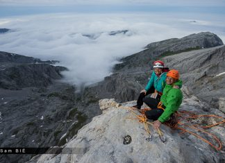 Седрик Лаша и Нина Капрез на върха на Орбаю
