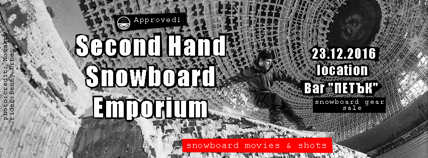 Second Hand Snowboard Emporium