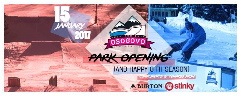 Osogovo Fun Park Opening