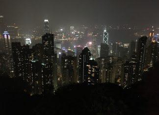Хонг Конг
