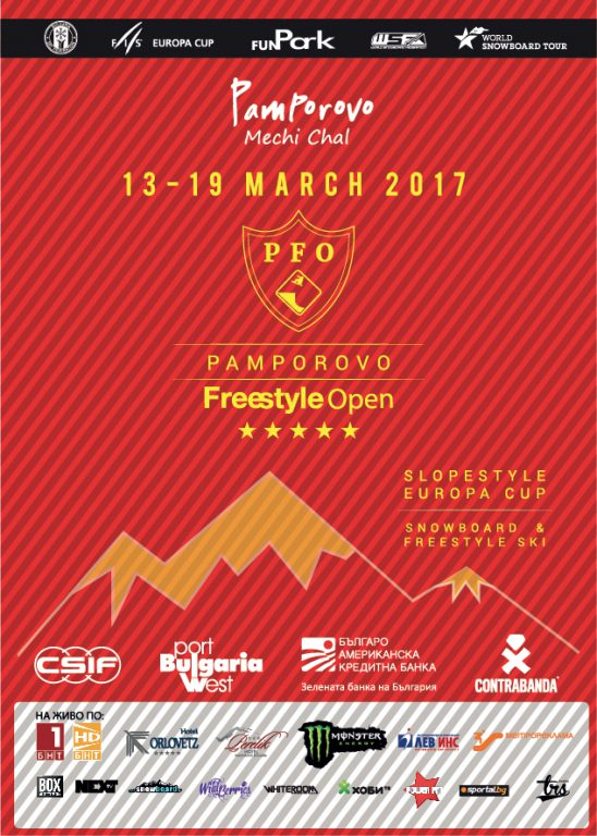 Pamporovo Freestyle Open