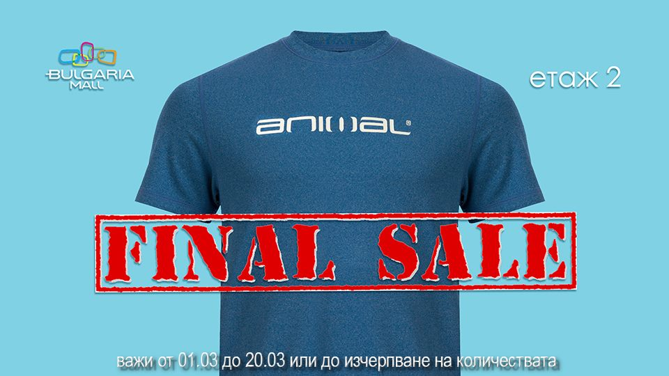 Animal Sale