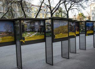 """Изложба """"Дестинация Петрич:активен и атрактивен"""""""