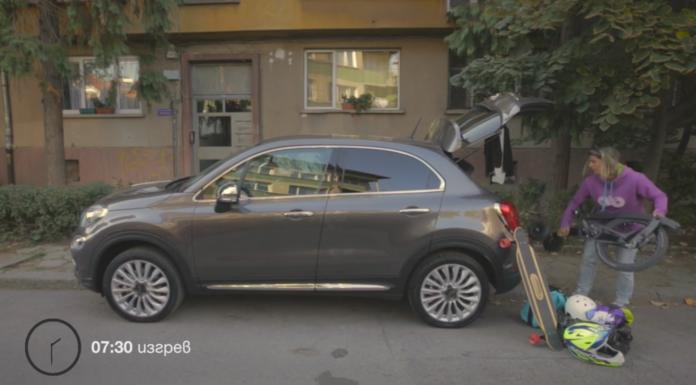 Съни Карадочева с Fiat