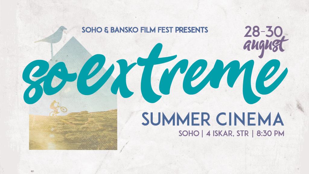 SoEXTREME SUMMER CINEMA