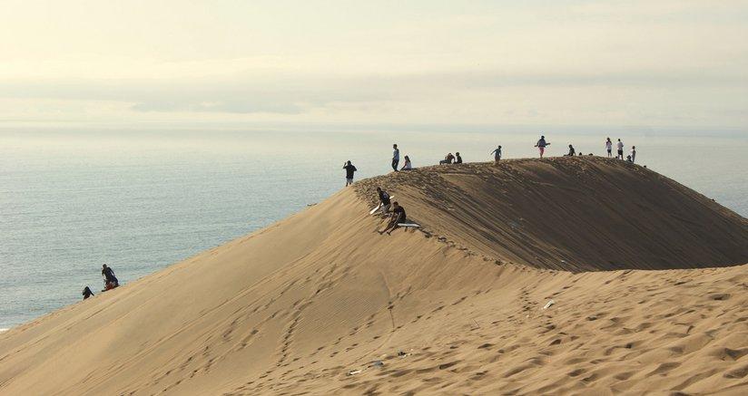 Чили, снимка: Едуардо Сарате