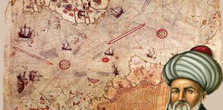 Пири Реис и неговата карта.