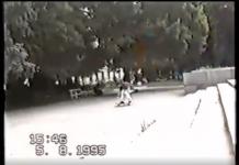 БГ скейт