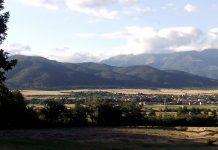 Централен Балкан