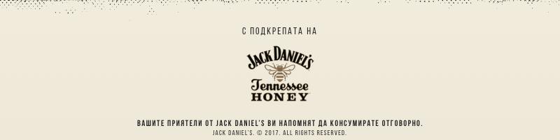 Jack Daniels_Beaufort_exibition_Sofia