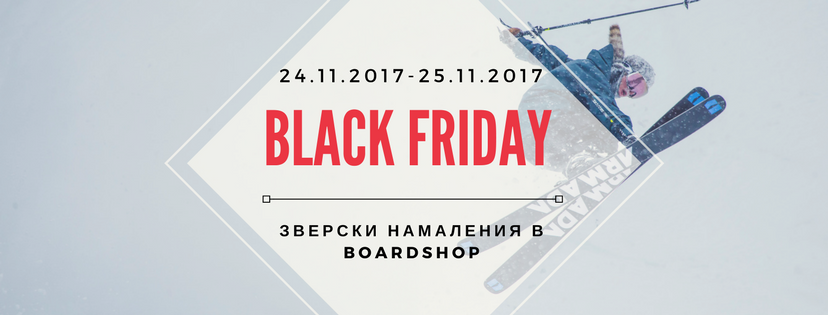 Boardshop Black Friday