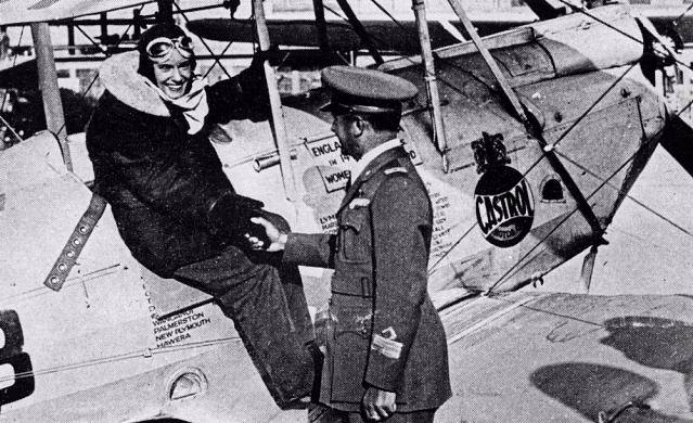 Джейн Батън, 1936г.