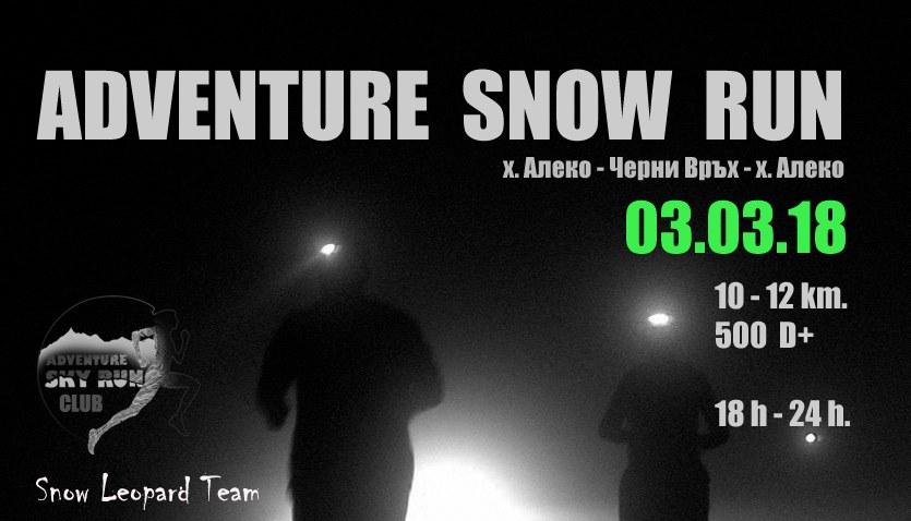 Adventure Snow Run 2018
