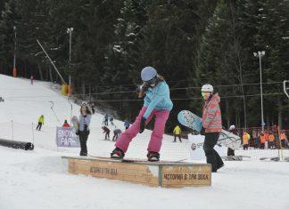Боровец - Ден на снега 2018