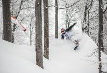 Фрийрайд сноуборд