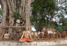 ащанга йога
