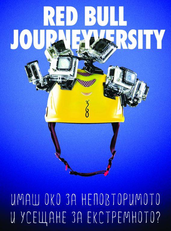 Red Bull Journeyversity