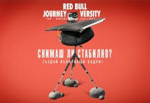 Red Bull Journeyversity Moreni Challenge