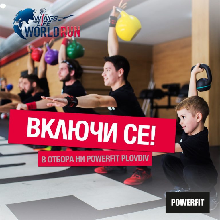 Велчо Соколов, Powerfit, Wings for Life World Run