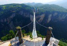 Най-високото бънджи в света