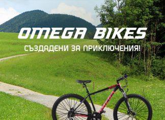 Omega Bikes