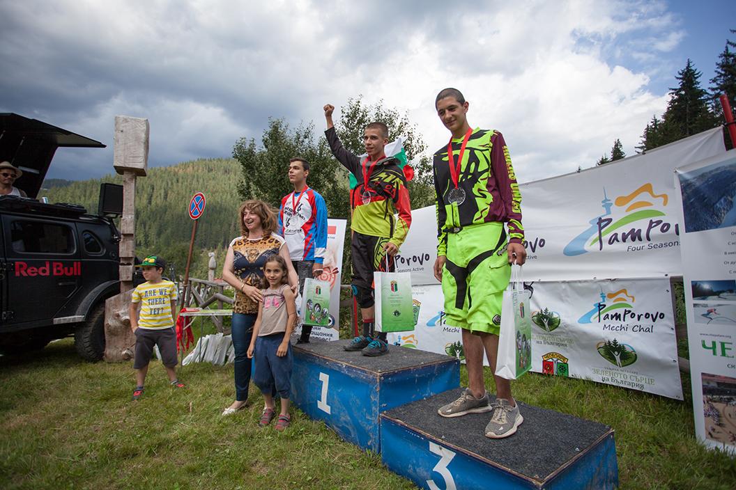 Национален шампионат по спускане