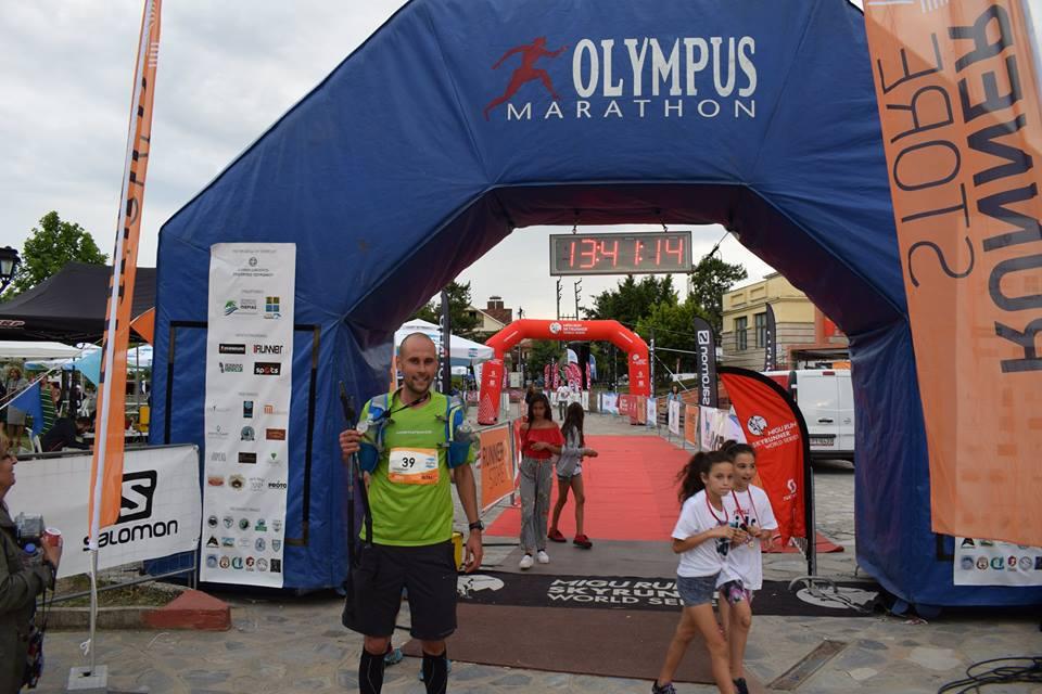 Northfinder team, Olympus Marathon