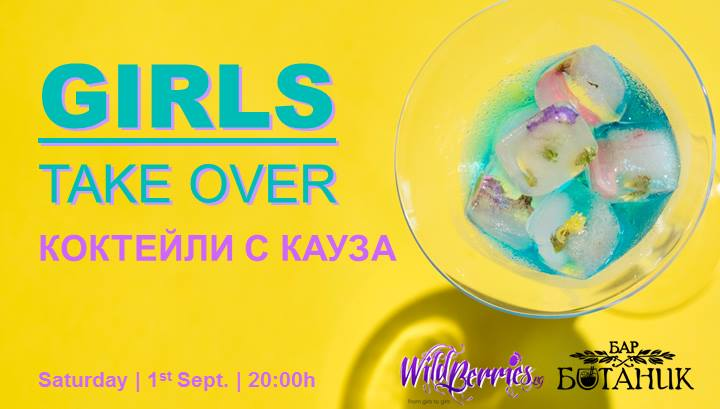 Girls Take Over