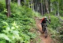 Home Mountain Enduro