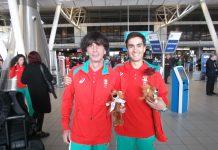 Младежки олимпийски игри