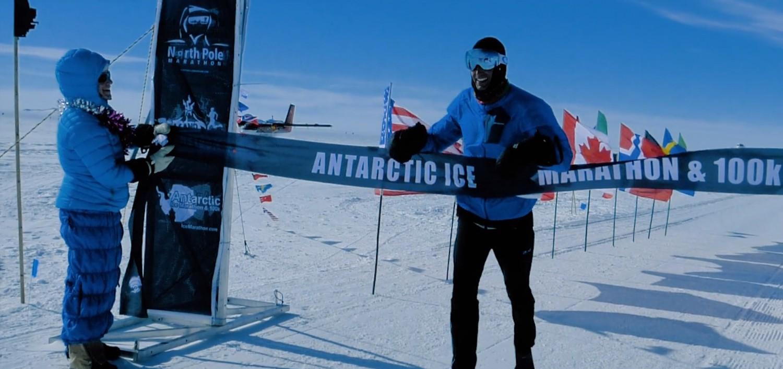 Най-южният маратон в света