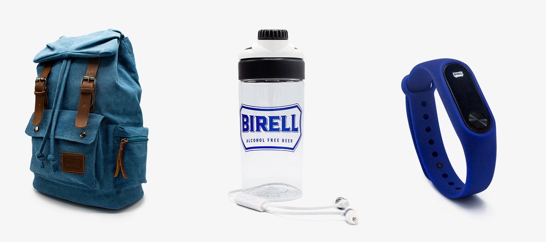 Награди Бирел