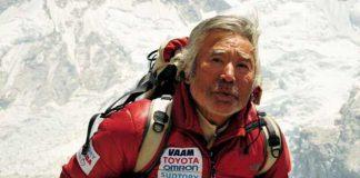 Юичиро Миура