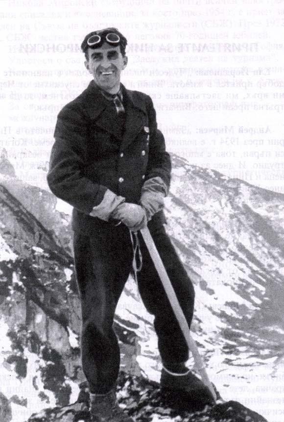 Никола Миронски