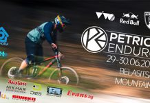 Petrich Enduro 2019