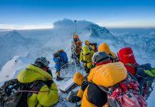 Метеостанция еверест