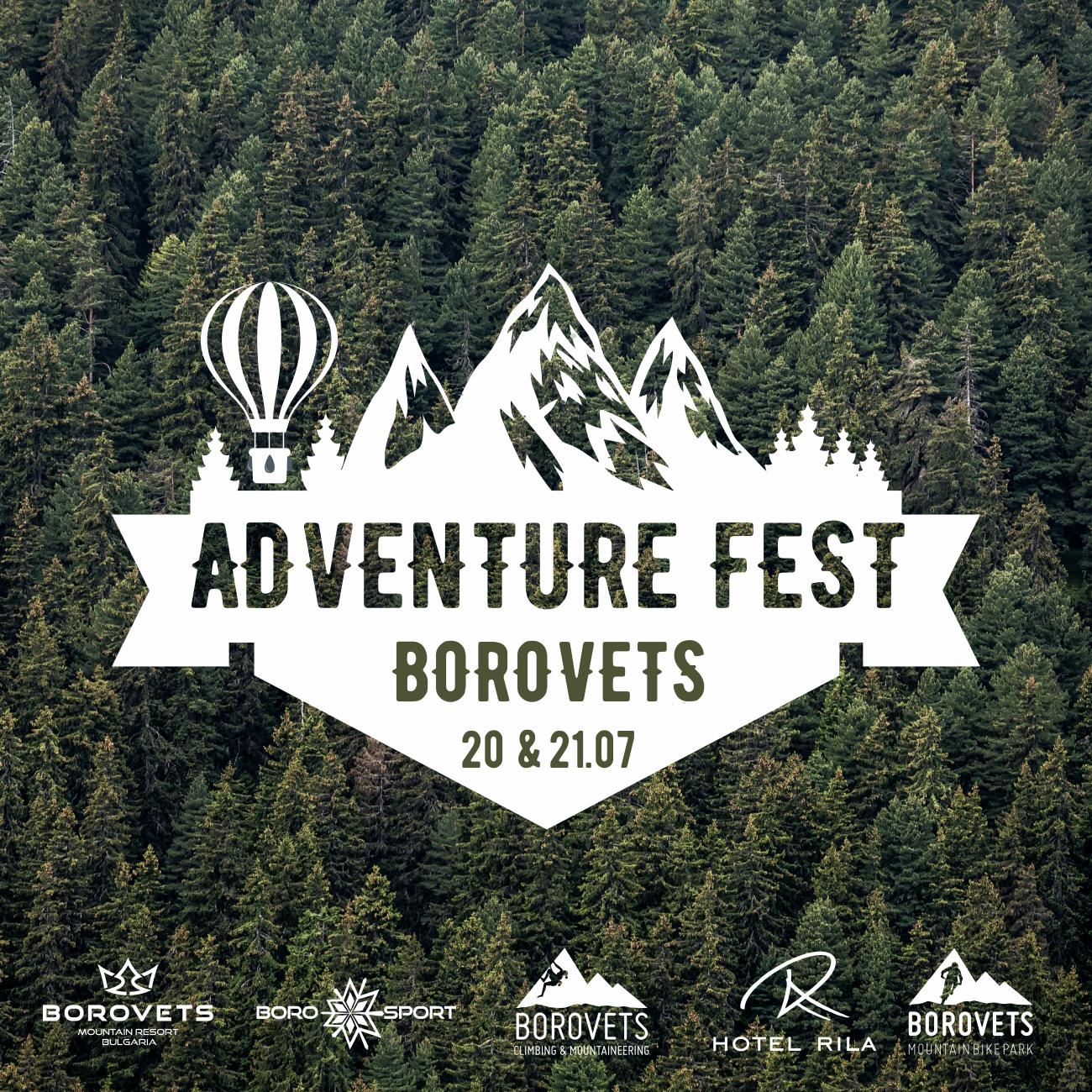 Borovets Adventure Fest