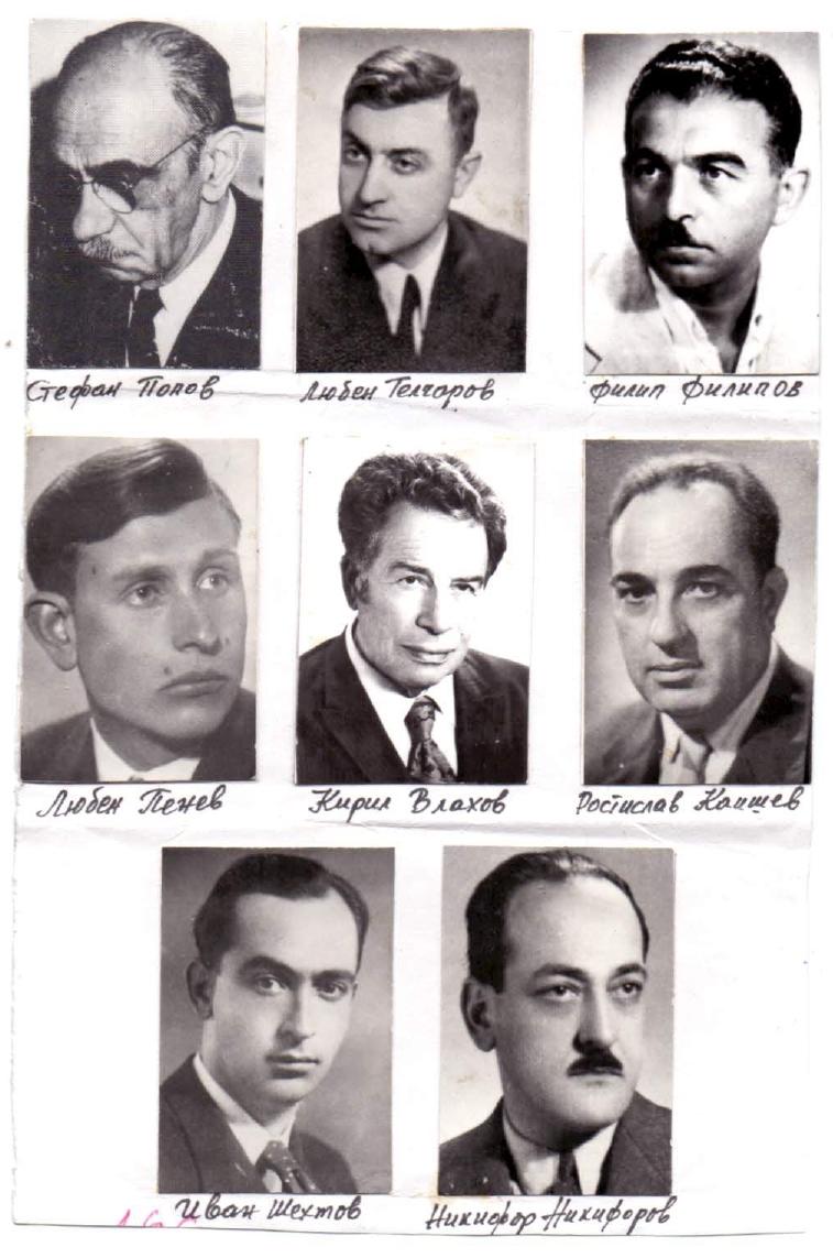 Учредителите на българския алпинизъм