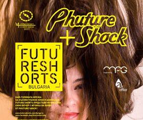 Future Shorts - Март 2010