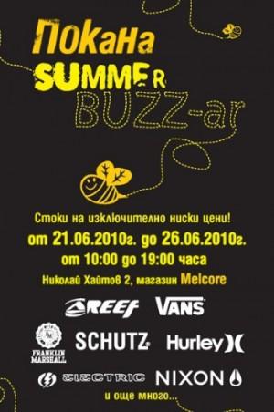 MELCORE Summer Buzz-ar