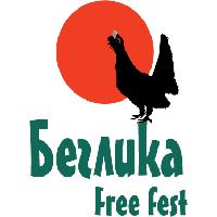 Беглика free fest 20-22 Август 2010