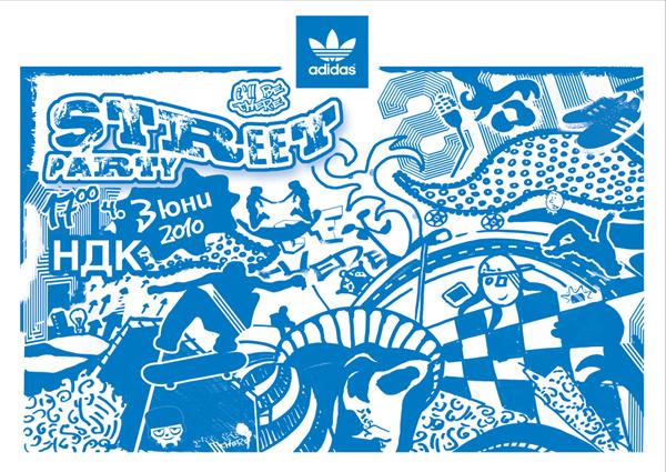 adidas Originals Street Party