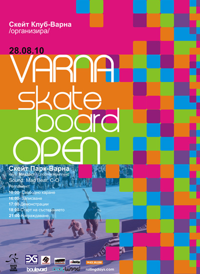 Varna Skateboard Open 2010