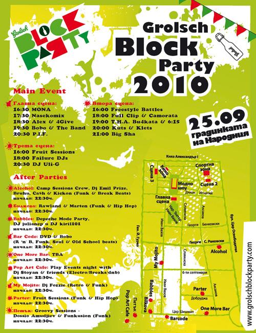 Grolsch Block Party 2010