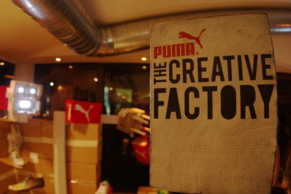 PUMA CREATIVE FACTORY - България